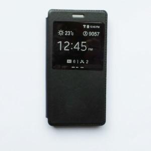 Flipcase Huawei P8 Lite View cover met steun