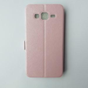 Samsung Galaxy J5 - Flipcase