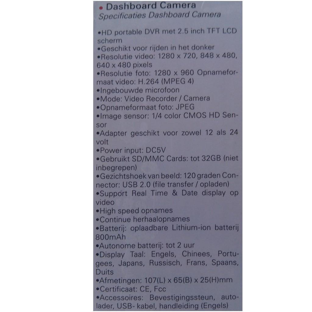 CAR-HD-DVR-II (3) - kopie